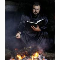 Помощь мага Сергея Кобзаря в Днепре. Любовный приворот по фото