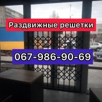 Решетки раздвижные гармошка на окна, двери, витрины. Установка раздвижных Решеток Одесса