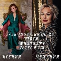 Услуги астролога Киев. Помощь мага Киев. Любовные обряды. Гадание