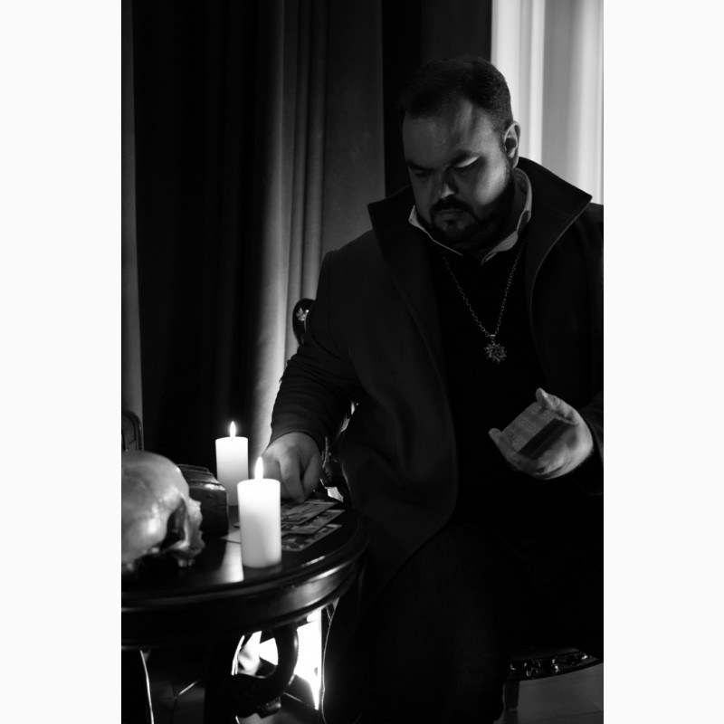 Фото 8. Магическая помощь экстрасенса Сергея Кобзаря Киев. Снятие негатива Киев. Приворот