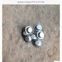 Ступица прицепа тракторного 2ПТС-4, 2ПТС-6, 2 ПТС-9