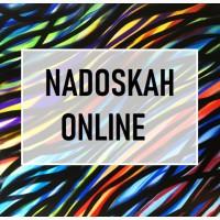 NADOSKAH ONLINE = Ручное размещение объявлений