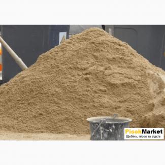 Продам пісок щебінь Ківерці ціна доставка