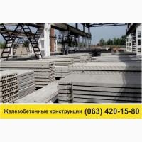 Железобетонные изделия. Купить Железобетонные изделия (ЖБИ) с доставкой по Украине