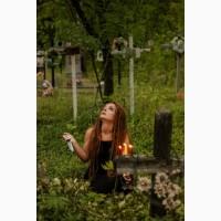 Любовная магия. Реальная помощь Киев. Сильнейший приворот