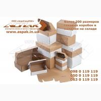 Гофротара от производителя. Крафтовые коробки. Картонные коробки. Картонная упаковка