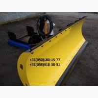 Отвал снегоуборочный (МТЗ, ЮМЗ, Т-40, Т-150 лопата, відвал)
