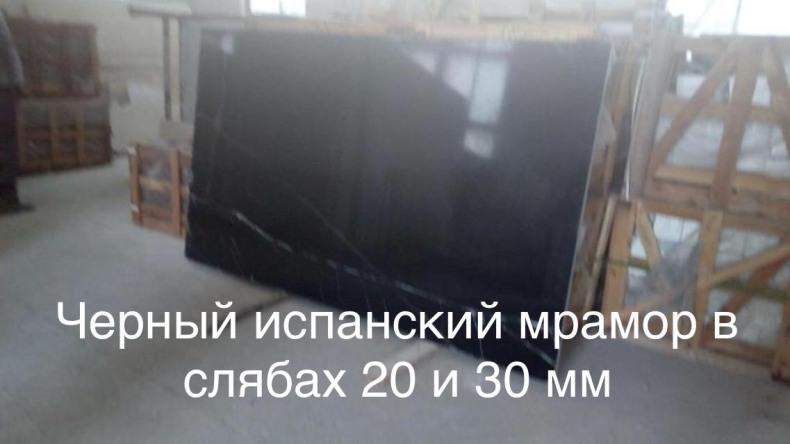 Фото 14. Мрамор многосторонний на складе. Плиты, плитка, слябы, слэбы, полосы, треугольные куски