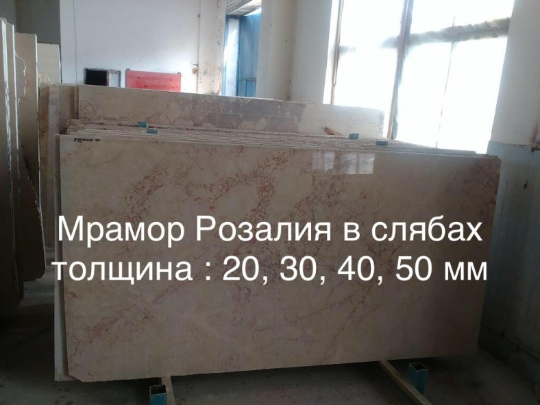 Фото 16. Мрамор многосторонний на складе. Плиты, плитка, слябы, слэбы, полосы, треугольные куски
