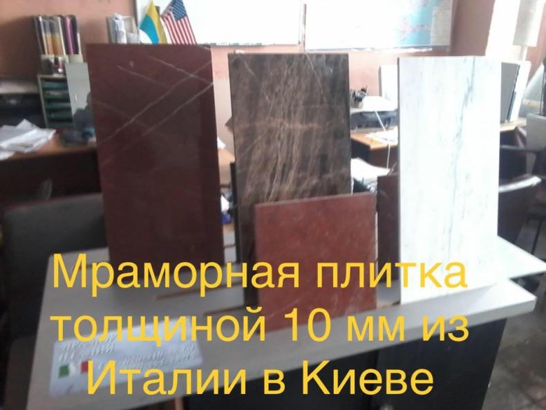 Фото 19. Мрамор многосторонний на складе. Плиты, плитка, слябы, слэбы, полосы, треугольные куски