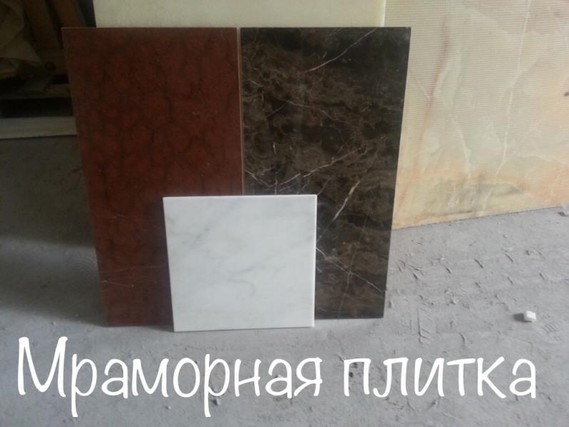 Фото 2. Мрамор многосторонний на складе. Плиты, плитка, слябы, слэбы, полосы, треугольные куски