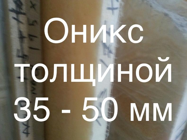 Фото 5. Мрамор многосторонний на складе. Плиты, плитка, слябы, слэбы, полосы, треугольные куски