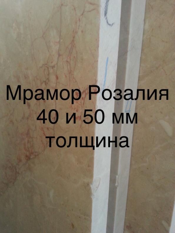 Фото 6. Мрамор многосторонний на складе. Плиты, плитка, слябы, слэбы, полосы, треугольные куски