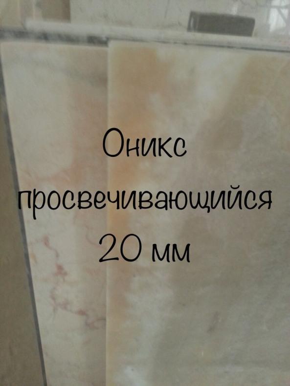 Фото 7. Мрамор многосторонний на складе. Плиты, плитка, слябы, слэбы, полосы, треугольные куски