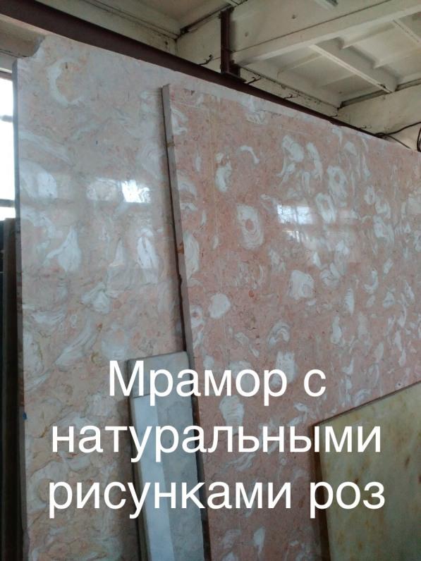 Фото 8. Мрамор многосторонний на складе. Плиты, плитка, слябы, слэбы, полосы, треугольные куски