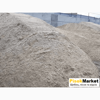 Пісок ціна купити пісок у Луцьку недорого PisokMarket