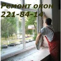 Регулировка дверей киев, замена петель Киев, замена ручек киев Киев, петли с-94