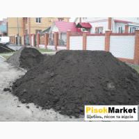 Чорнозем ціна купити чорнозем у Луцьку недорого PisokMarket
