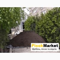Торфокрихта Луцьк пісок недорого PisokMarket