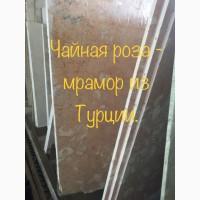 Мрамор супервыгодный. Продаем слябы и плитку в складе. Цена самая низкая в городе Киеве