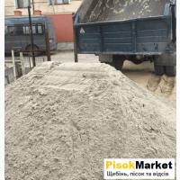 Плануєте купити пісок щебінь у Луцьку обирайте PisokMarket