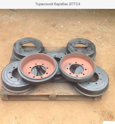 Фото 5. Запасные части (запчасти) на тракторный прицеп 2ПТС-4, 2ПТС-6, 2ПТС-9