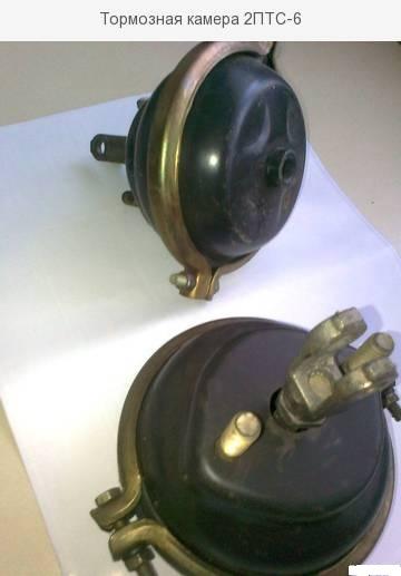 Фото 7. Запасные части (запчасти) на тракторный прицеп 2ПТС-4, 2ПТС-6, 2ПТС-9