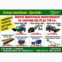 Быстросъёмный навесной погрузчик КУН на трактор МТЗ, ЮМЗ, Т-40
