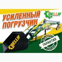 Фронтальный погрузчик КУН на трактор МТЗ 80, 82, ЮМЗ, Т-40